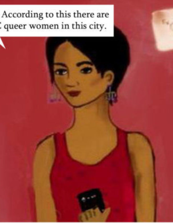 Queer in The City, a comic series