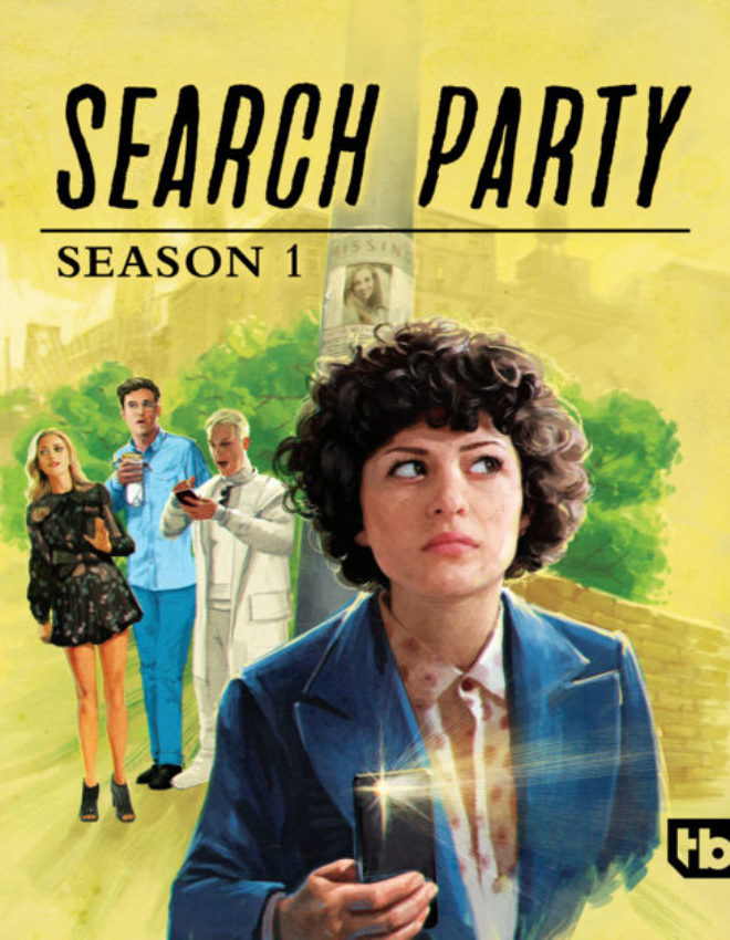 Search Party is What Girls Would Be If The Characters Had A Purpose