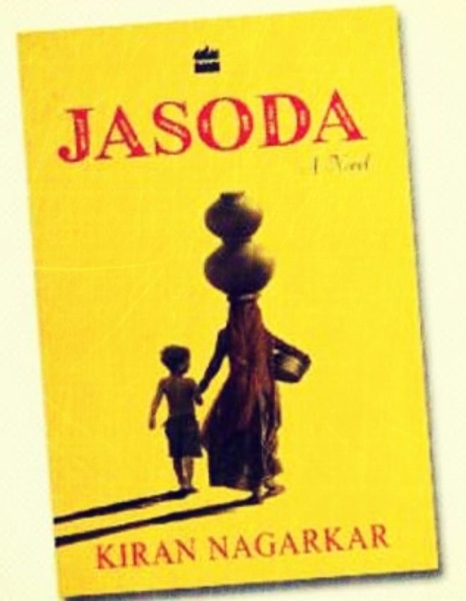 Jasoda: An Unrestrained and Poignant Telling of a Survivor's Story