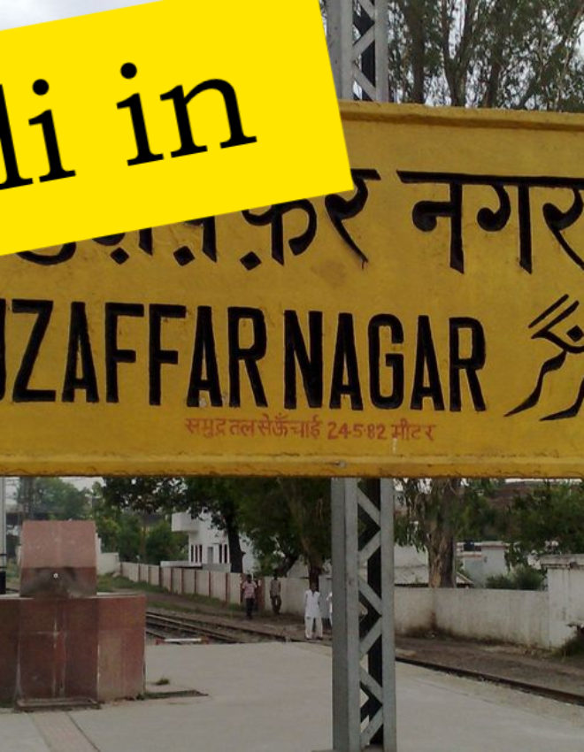 Book Review: Tanuj Solanki's Diwali in Muzaffarnagar dispels old notions about small town India